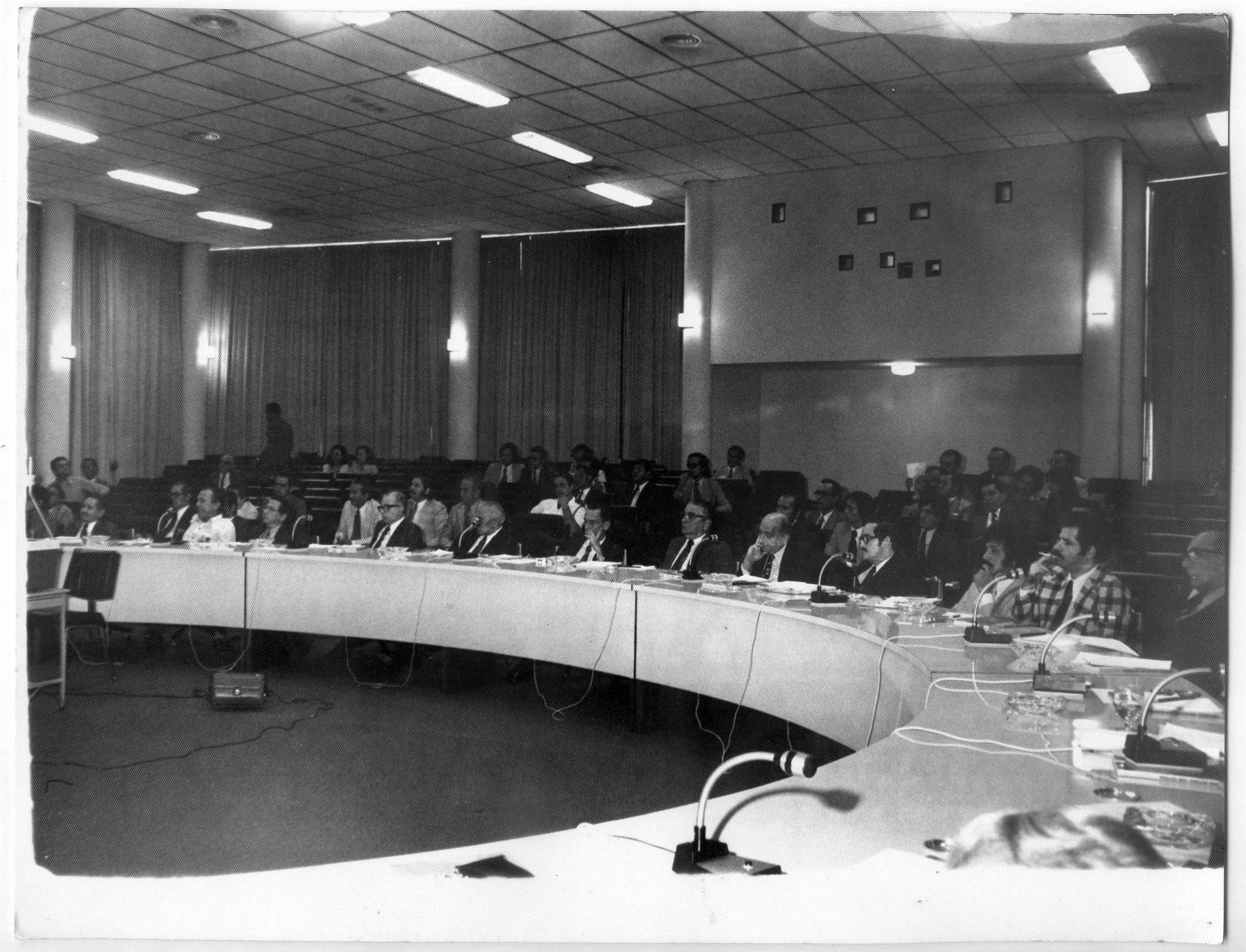 Foto Evento Sudam - NAEA (Entre 1973 e 1977)